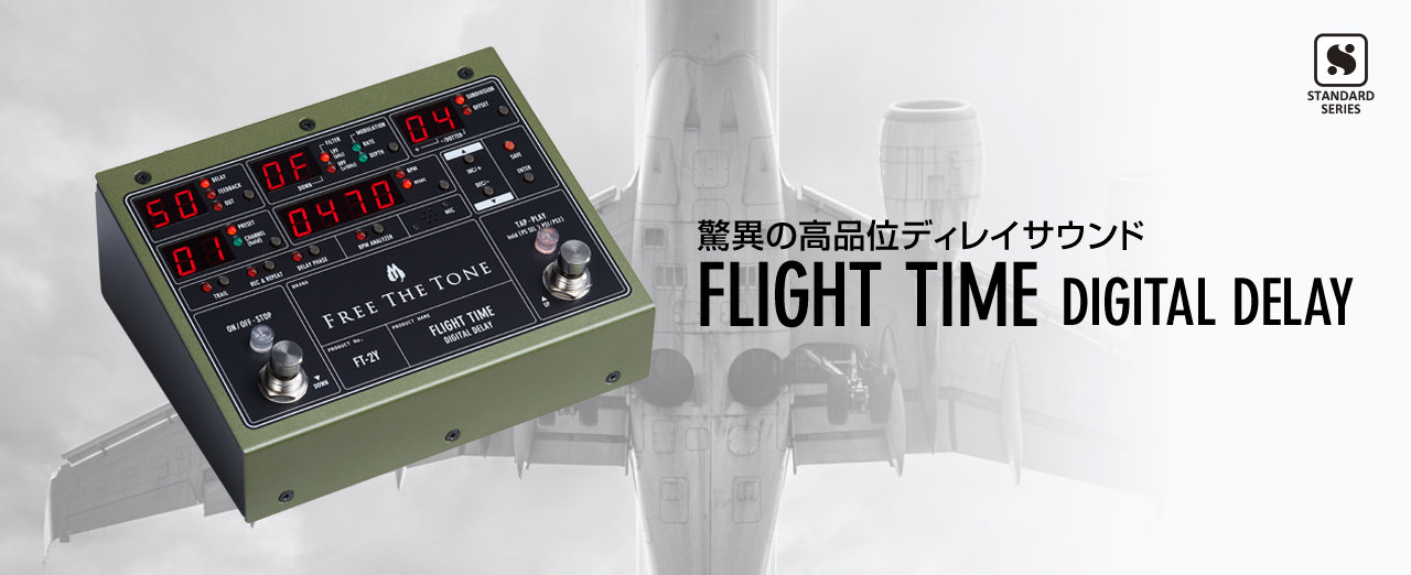 FLIGHT TIME FT-2Y